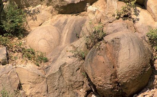 Kysucké kamenné gule