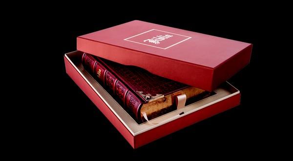 Exkluzívna Rodinná Biblia v luxusnej kazete