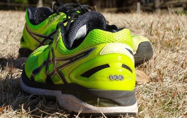 správna obuv na behanie