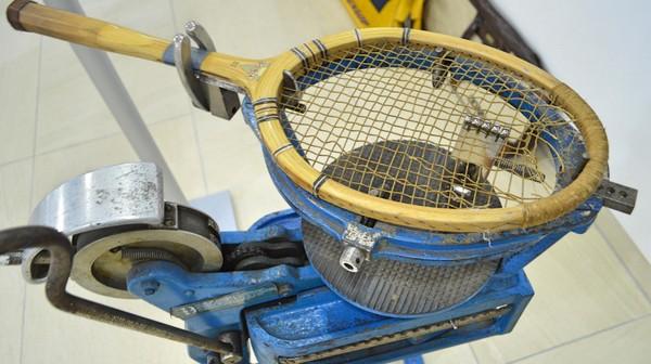 tenisové múzeum bratislava