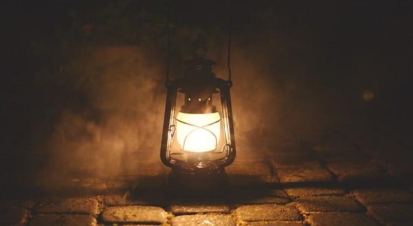 svetlo svietnik