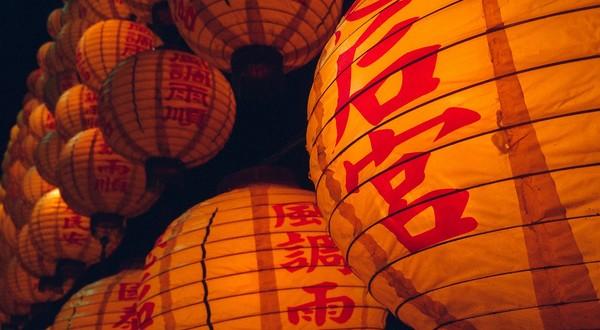 čínsky rok prasaťa