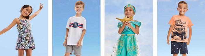 detské oblečenie ff