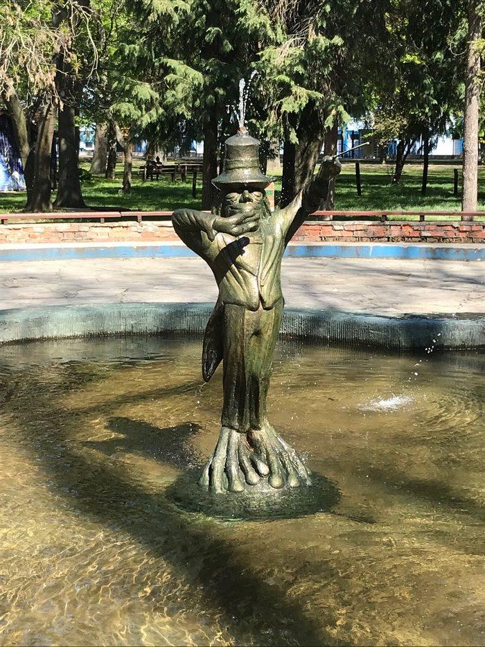 Žabia fontána v Mestskom parku.